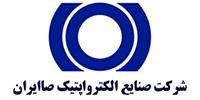 شرکت صنایع الکترواپتیک صاایران