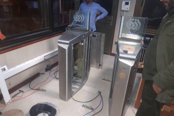 نصب و راه اندازی سیستم کنترل تردد شبکه افق