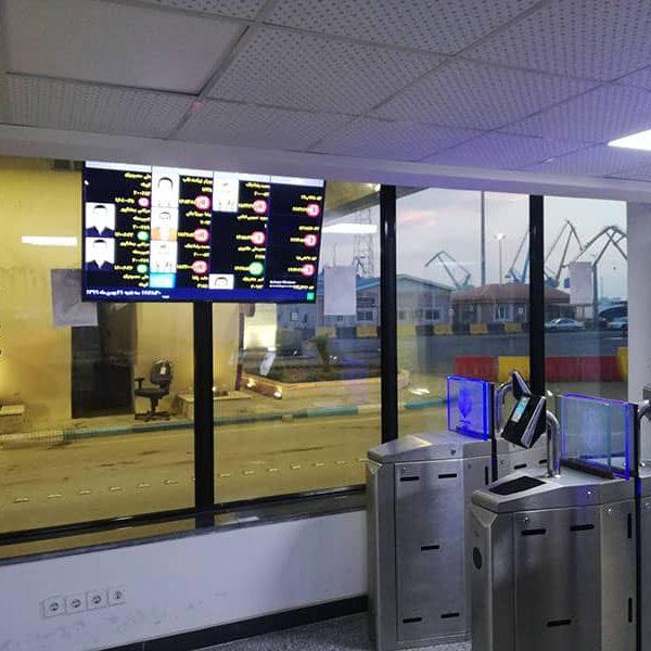 تامین، نصب و راه اندازی سیستم کنترل تردد بندر انزلی