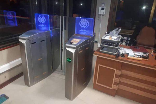 تامین، نصب و راه اندازی سیستم کنترل تردد شبکه افق