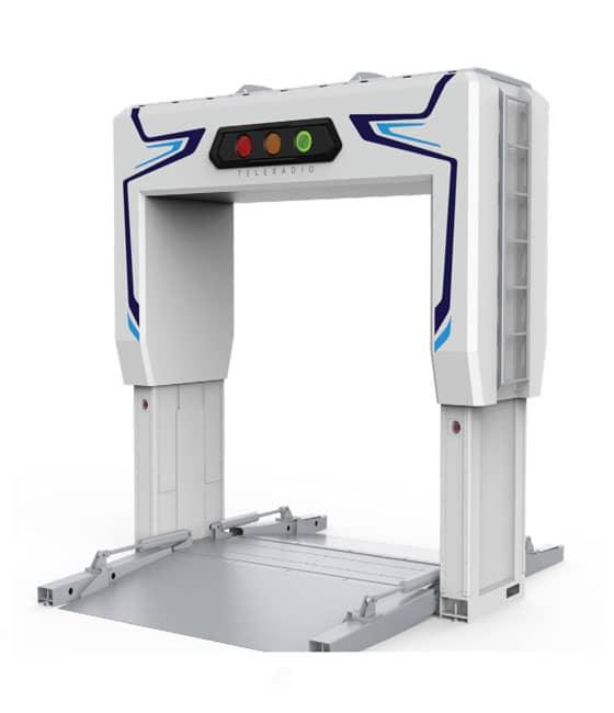 دستگاه ایکس ری حافظ 26